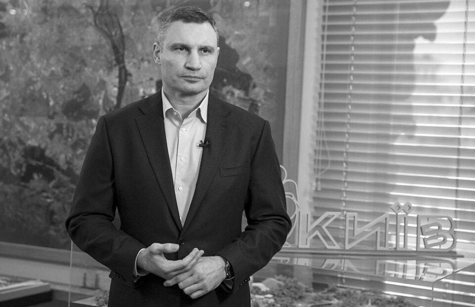 Vitali Klitschko, the Kyiv mayor.